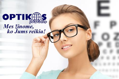 Optikos pasaulis akiniai